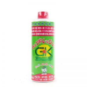 abono-organico-liquido-green-king-botella-460-g